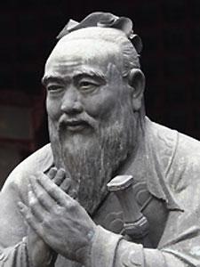 Link to Confucius quotes