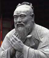 Link to Confucius quotes